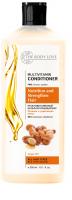 """Бальзам """"Multivitamin + Argan Oil"""" для питания и укрепления волос"""