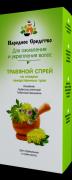 Травяной спрей  для оживления и укрепления нормальных и сухих волос