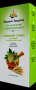 Травяной спрей  для оживления и укрепления жирных волос
